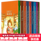 英文原版 小木屋系列 Little House Box Set 9 books 儿童小说