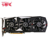 七彩虹(Colorful)iGame1060烈焰战神S-6GD5 Top GTX1060 1594-1809MHz/8008MHz6G192bit吃鸡显卡