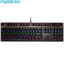 雷柏(Rapoo) V500PRO 104键无冲 混光机械键盘
