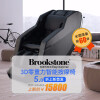 BROOKSTONE Renew-2零重力按摩椅 全自动太空舱多功能全身家用按摩椅按摩沙发椅子 黑色