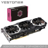 盈通(yeston)RX580 8G D5 游戏高手 1340/8000MHz 8GB/256BIT/GDDR5 显卡2304SP
