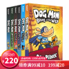 Dog Man6册精装 神探狗狗 狗狗侦探1-6册 内裤超人Captain Underpants