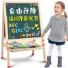 巧之木 儿童画画工具 双面磁性升降画板