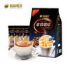 HOGOOD 后谷 云南小粒咖啡 拿铁咖啡 2kg(20gx100条) 三合一速溶咖啡粉