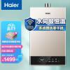 Haier 海尔 JSQ25-13JM6(12T)U1 13升燃气热水器 自清洁 WIFI智控