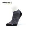 Smartwool PhD 跑步精英轻量低筒美利奴羊毛袜W243 灰色 M(适合脚码38-41)