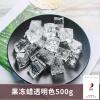 满庭芳 果冻蜡水晶蜡 无烟 块状果冻透明色 500克