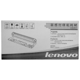 联想(Lenovo)LD201 黑色硒鼓(适用S1801/LJ2205/M185...