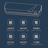 得力(deli)2130 家用过膜机 非真空包装机 过塑膜A4塑封小秘书 照片塑...