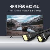 联想 HDMI线2.0版 4K数字高清线 3米 3D视频工程线 笔记本电脑机顶盒...