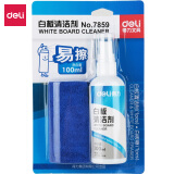 得力(deli)白板、黑板、绿板清洁剂附赠白板清洁巾白板配件7859