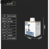 醫療污水處理器二氧化氯發生器口腔診所小型醫院廢水自吸式污水處理設備 自流小號