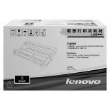 联想(Lenovo) LD2441 硒鼓(适用LJ2400T LJ2400 M7...