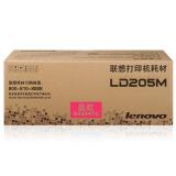联想(Lenovo)LD205M 品红色硒鼓(适用于CS2010DW/CF209...