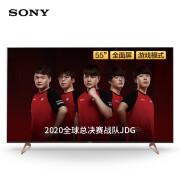 Sony索尼KD-55X9100H 55英寸液晶电视机