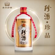 贵州珍酒 珍品53度酱香型白酒500ml
