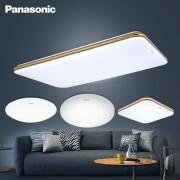 Panasoni松下HHLAZ6066 明畔系列 LED吸顶灯 简约三室一厅套餐