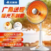 春节不打烊!Airmate艾美特 HF1214T-W小太阳取暖器