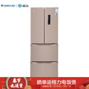 KINGHOME格力 BCD-303WIPQCL晶弘 303升变频风冷法式多门冰箱