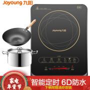 Joyoung九阳 C21-L86电磁炉
