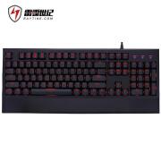 雷霆世纪莫石C104B樱桃轴全尺寸背光机械键盘