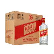固态发酵!五粮液绵柔尖庄光瓶131浓香型白酒50度整箱装500ml*12瓶