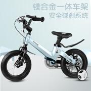 小编同款!镁合金一体成型太空宝贝超轻儿童自行车14寸