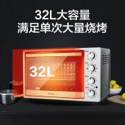 18日0点 Panasonic松下NB-H3200电烤箱