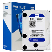 挖矿好价!WD西部数据WD20EZRZ 2TB蓝盘硬盘