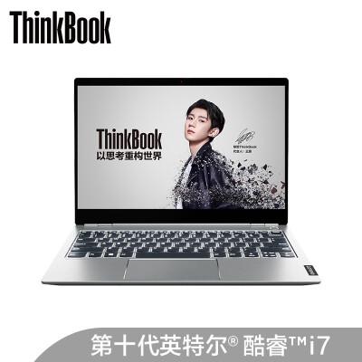 感受说说觉得联想ThinkBook 13s(1VCD)评测一个月后看真相!优缺点曝光!? 好货爆料 第1张