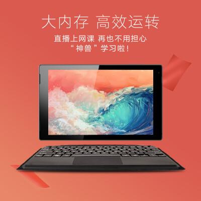 中柏ezpad平板电脑怎么样