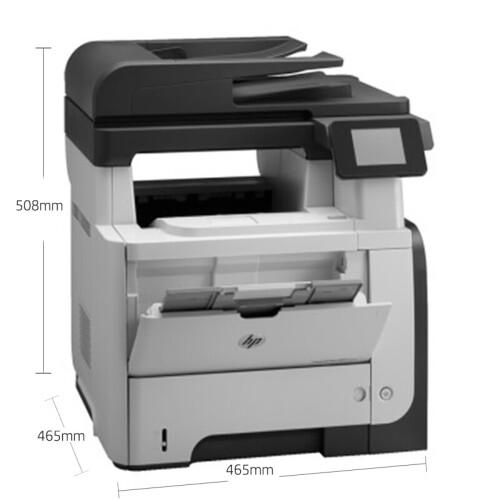 惠普1216一体机扫描_惠普HP M521dw 521dn 打印机 黑白激光 多功能复印扫描传真 打印机 ...