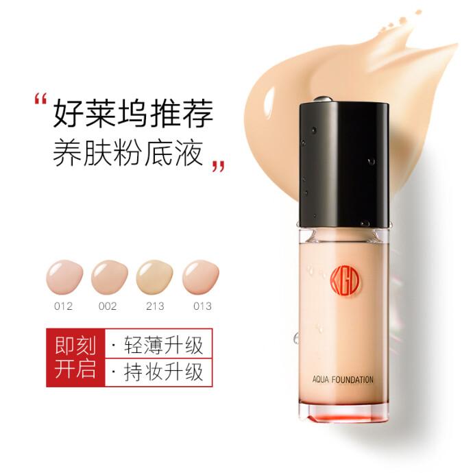 日本进口 Koh Gen Do 江原道 水漾美肌养肤粉底液 30ml 双重优惠折后¥189 多色号可选