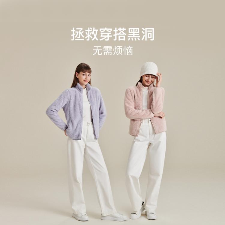 网易严选 长绒摇粒绒保暖外套 京东优惠券折后¥79包邮  男、女款多色可选