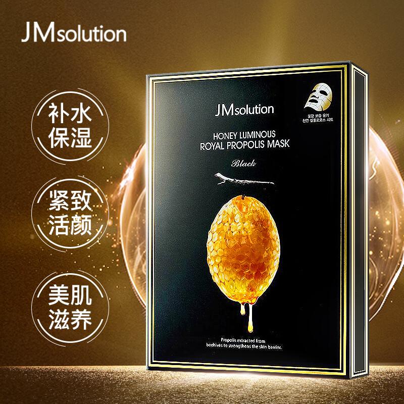 JMsolution 水光蜂蜜面膜 10片*4件 下单折后¥149秒杀