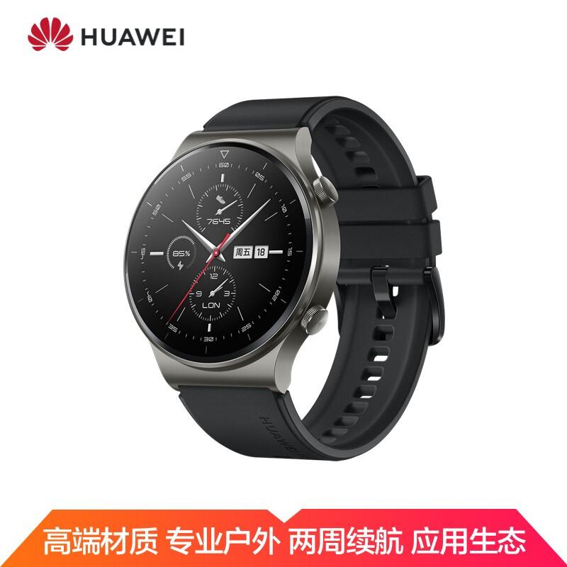 HUAWEI 华为 WATCH GT 2 Pro 智能手表 46mm 海外运动版 优惠码折后¥1454.08 京东¥2158
