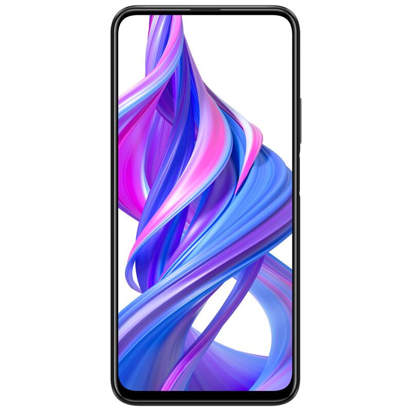 荣耀9X 麒麟810智能手机,千元大屏幕好物