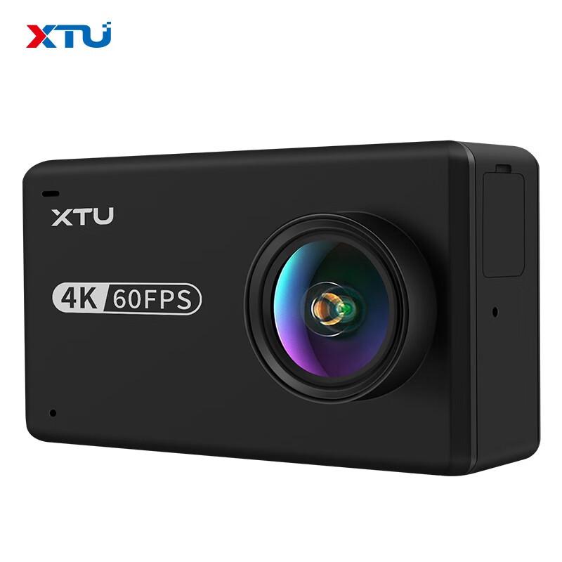 骁途X2运动相机