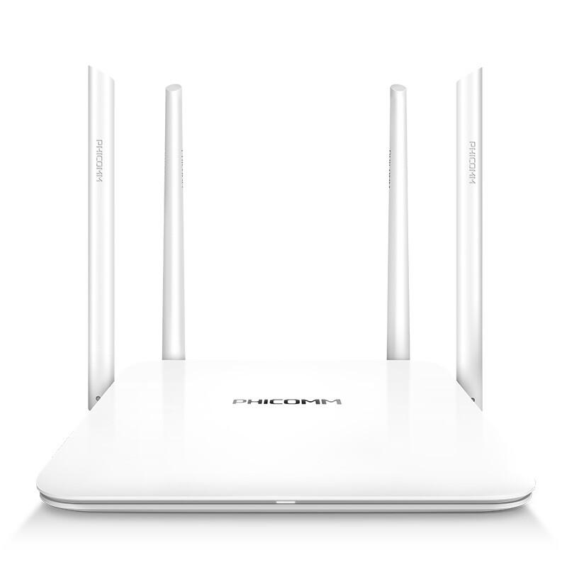 免费路由器 【0元获得】斐讯K2 1200M智能双频无线路由器 WIFI穿墙 PSG1218