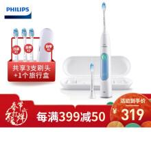 飛利浦(PHILIPS) 電動牙刷HX6616成人充電式聲波震動牙刷紫色帶舌苔刷頭HX6730升級款 淺藍色