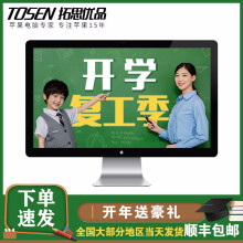 重庆二手液晶显示器_二手显示器 二手电脑配件 二手商品【行情 价格 评价 图片】- 京东