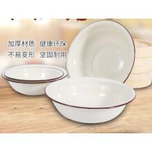 塘瓷汤盆加厚碗老式怀旧厨房加厚面碗大小家用菜碗泡面碗餐厅汤盆搪瓷盆yy 双料湖绿20cm  深6cm