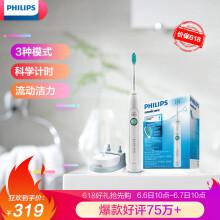 飛利浦(PHILIPS) 電動牙刷 成人聲波震動牙刷(自帶刷頭*1) 機皇款 HX6730/02