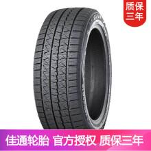 佳通轮胎 雪地胎冬季胎Giti 215/55R17 Winter10 20年生产