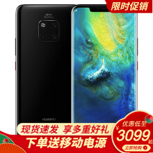 【現貨速發】華為(HUAWEI) mate20pro手機 亮黑色 全網通 8G+128G(UD版)