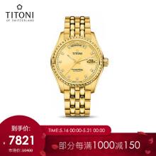 梅花(Titoni)瑞士手表 宇宙系列自動機械鋼帶男士腕表797G-306
