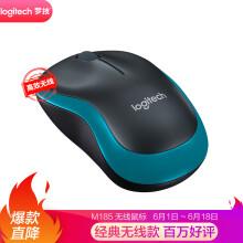 羅技(Logitech)M185(M186) 鼠標 無線鼠標 辦公鼠標 對稱鼠標 黑色藍邊 帶無線2.4G接收器