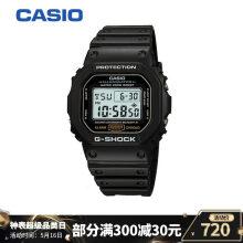 卡西歐(CASIO)手表 G-SHOCK 頭文字D 男士防水防震運動手表石英表 DW-5600E-1V
