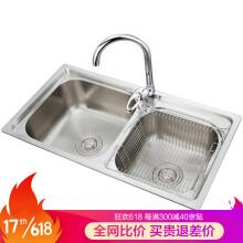 萊爾詩丹(Larsd)LR016水槽雙槽套裝龍頭銹鋼水槽廚房洗菜池洗菜盆洗碗池