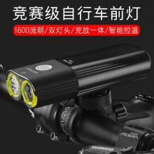 加雪龙(GaCIROn) 加雪龙自行车灯 V9D 1600流明